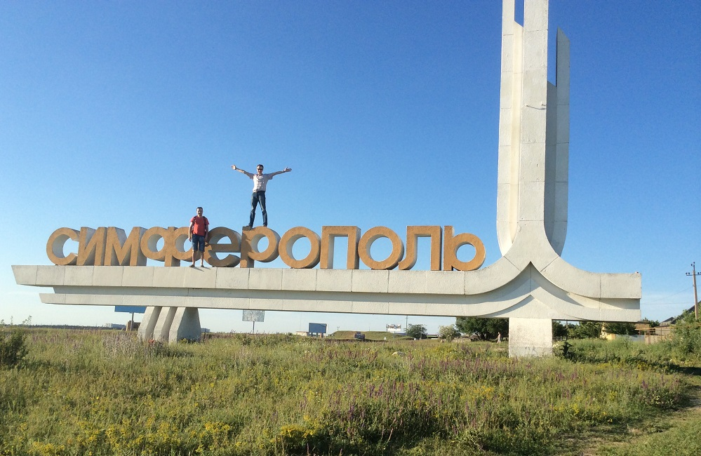 Simferopol1